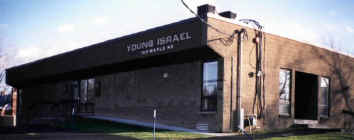 Young Israel - Maple Road, Williamsville